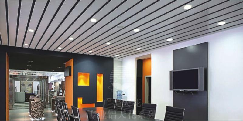 Product Gallery Sri Balaji False Ceilings Siliguri